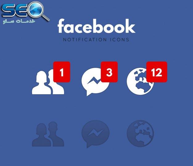 آیکن رویداد های فیس بوک