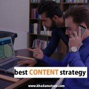 استراتژی محتوا Content strategy