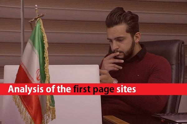 آنالیز سایت های صفحه اول گوگل